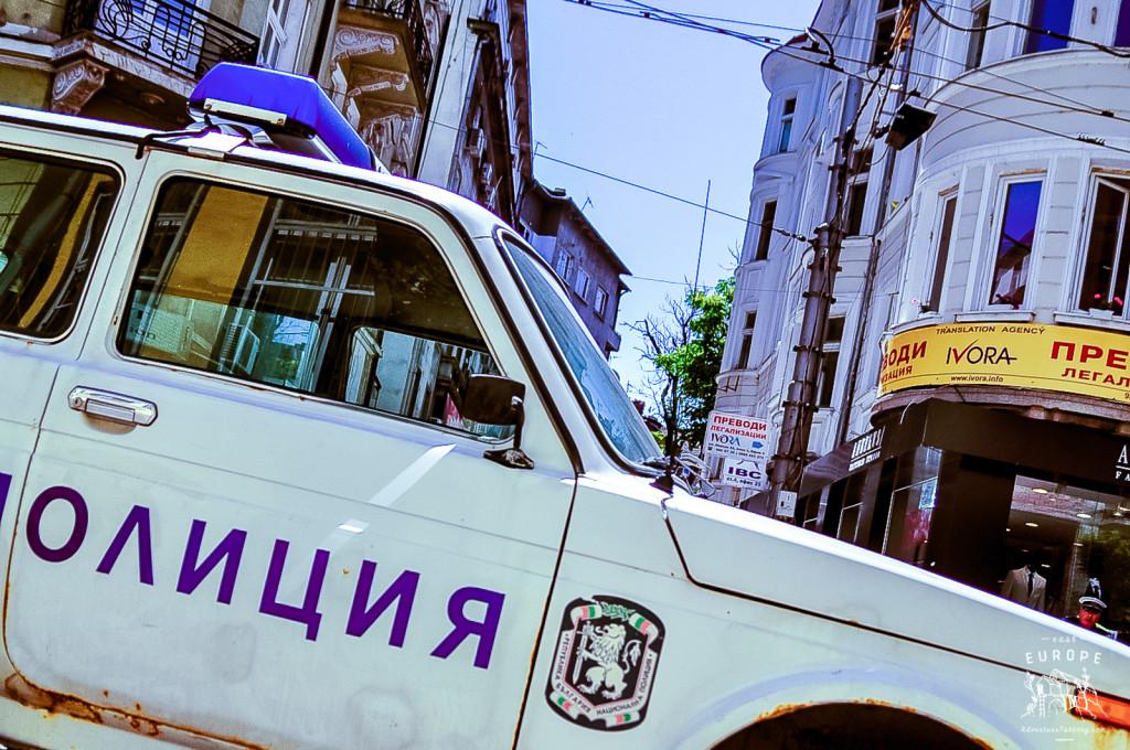 Things to do in Sofia Bulgaria