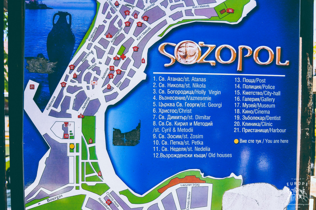 What to do in Sozopol, Bulgaria