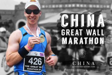 AdventureFaktory doing the Great Wall of China Marathon