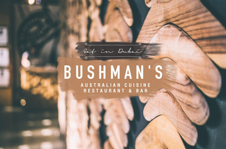AdventureFaktory x Bushman's Anantara