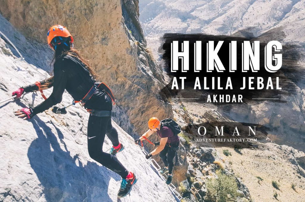 AdventureFaktory - Trekking in Oman at Alila Jabal Akhdar