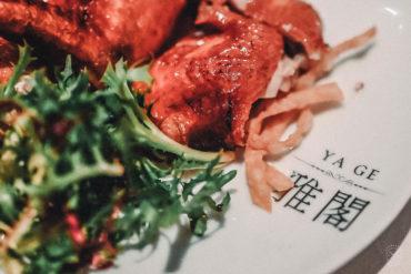 Mandarin Oriental Taipei, Fine Dining in Taiwan