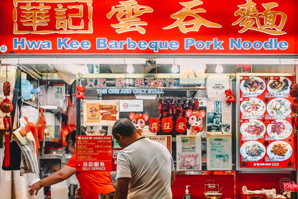 The Best Hawker Centres in Singapore - East Coast Lagoon Food Village